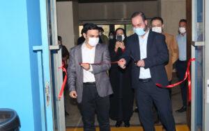 افتتاح مرکز فضای کار اشتراکی کارمانا